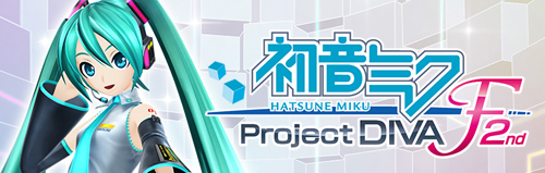 project-diva-f2nd-news