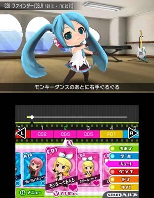 20130912_miku_76.jpg (1)