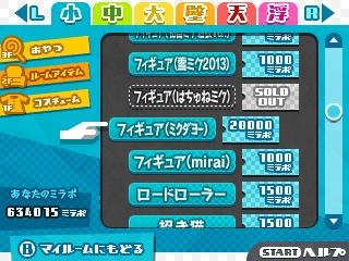 131121_mirai_12