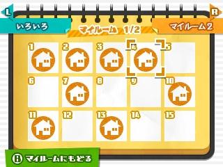 131121_mirai_26