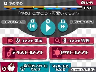 131121_mirai_7