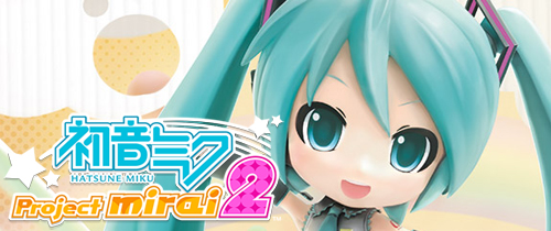 project-mirai2-news