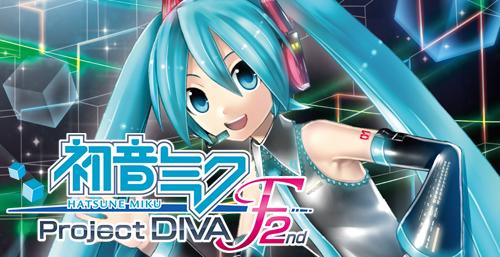 diva-f-2-logo