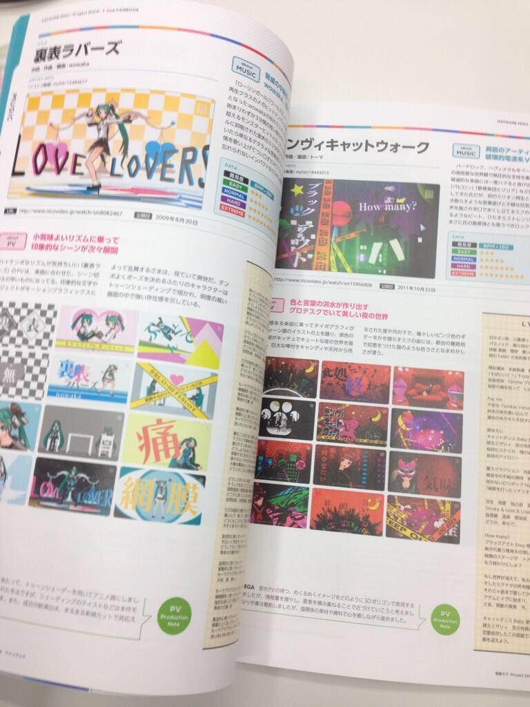 fanbook4